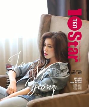 Jun Hyosung - 10 Star Magazine