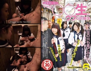 Schoolgirl Hot Spring Orgy Club Part One