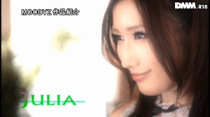 - JULIA - Ultra High Class J-Cup Maid With Colossal Tits