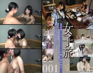 First Time Lesbians Hot Spring Vacation Returns