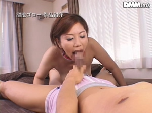 Shouda Chisato - Mature Dog