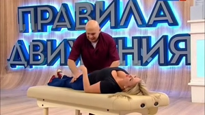 Russian TV Casual Massage Jiggles