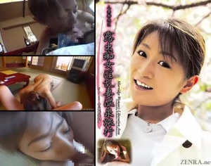 Akemi Sugawara - Cheating Wife Immoral Hot Springs Vacation