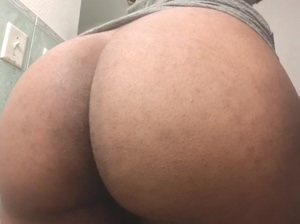 Showing off my bottom