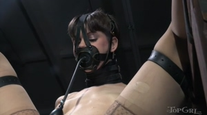 Brutally bound, silenced and exposed