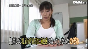 - Nozomi Mikimoto - Sensitive Big Titted Teacher After Maternity Leave